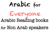 Arabic Books for all ages